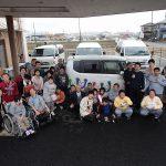日本財団 福祉車両お披露目式